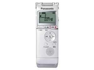 パナソニック リニアPCM対応ICレコーダー 8GB ホワイト RR-XS370-W