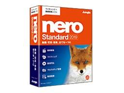 NERO Nero Standard 2019 JP004656