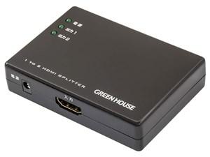 グリーンハウス HDMIスプリッタ2ポート(ブラック) GH-HSPE2-BK