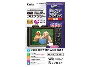 KLP-SCSHX99