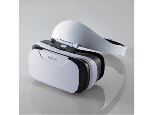 エレコム VRグラス(簡単快適装着タイプ ホワイト) P-VRGSB01WH
