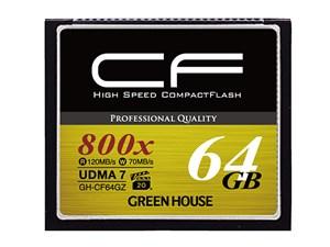 グリーンハウス コンパクトフラッシュ800倍速 VPG-20 64GB GH-CF64GZ