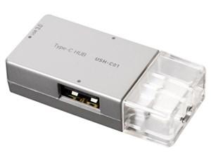 ミヨシ USB TypeC用直挿しHUB シルバ- 3ポート USH-C01/SL