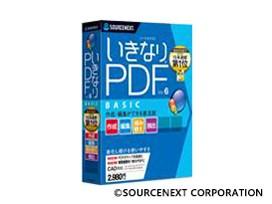 いきなりPDF Ver.6 BASIC