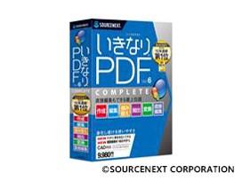 いきなりPDF Ver.6 COMPLETE