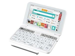 シャープ SHARP カラー電子辞書 Brain 高校生向け上位モデル ホワイト PW-SS6・・・