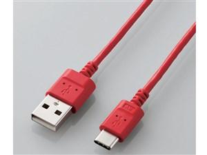 エレコム タイプC 充電 通信 ケーブル USB (A-C) 認証品 2m レッド (赤) MPA-・・・