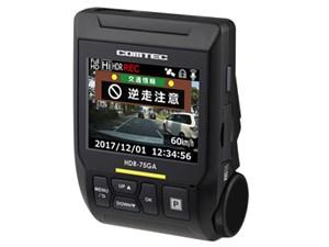 コムテック 逆走監視機能搭載 ドライブレコーダー HDR-75GA