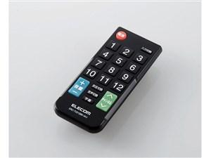 エレコム かんたんTV用リモコン(12メーカー マルチリモコン Sサイズ) ERC-TV0・・・