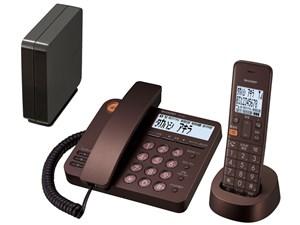 シャープ【SHARP】デジタルコードレス電話機 子機1台付き ブラウンメタリック・・・