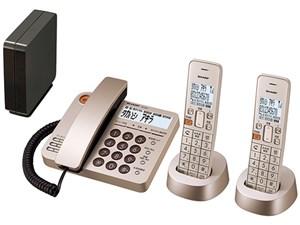 シャープ デジタルコードレス電話機 子機2台付き JD-XG1CW-N [シャンパン・・・