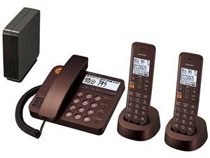 シャープ デジタルコードレス電話機 子機2台付き JD-XG1CW-T [ブラウンメ・・・