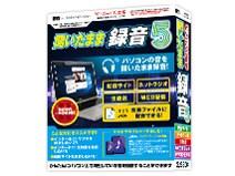 IRT0412 IRT 聞いたまま録音5 Windows 7 / 8.1 / 10