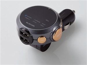 エレコム FMトランスミッター Bluetooth USB2ポート付 2.4A 重低音モード対応・・・