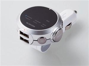 エレコム エレコム FMトランスミッター Bluetooth 高音質 24V USB A×2ポート・・・