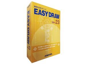 EASY DRAW Ver.23