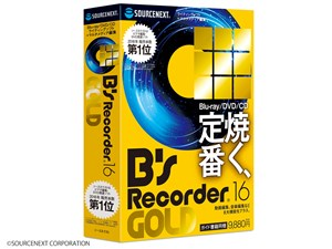 B's Recorder GOLD16
