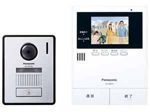 パナソニック【Panasonic】テレビドアホン(電源コード式) VL-SZ35KF★【イ・・・