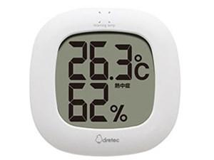 O-295WT デジタル温湿度計 「ルミール」 4536117028881