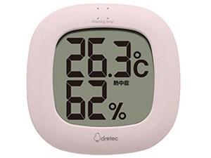 ドリテック(dretec) ドリテック デジタル温湿度計 ルミール ピンク O-295PK 1・・・