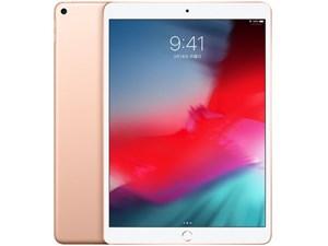 iPad Air 10.5インチ 第3世代 Wi-Fi 256GB 2019年春モデル MUUT2J/A [ゴールド] 商品画像1:アキバ流通Kaago店