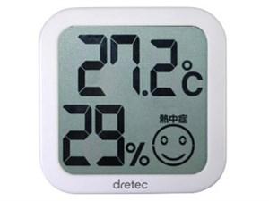DRETEC 熱中症・インフルエンザの危険度をお知らせするデジタル温湿度計(ホワ・・・