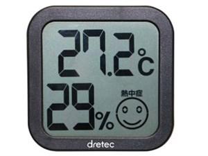DRETEC 熱中症・インフルエンザの危険度をお知らせするデジタル温湿度計(ブラ・・・