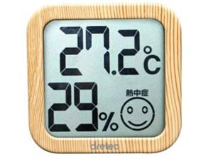 DRETEC 熱中症・インフルエンザの危険度をお知らせするデジタル温湿度計(ナチ・・・