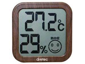 DRETEC 熱中症・インフルエンザの危険度をお知らせするデジタル温湿度計(ダー・・・