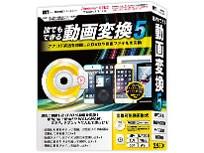 IRT0413 誰でもできる動画変換5 For Windows 7 / 8.1 / 10 IRT