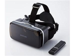 エレコム 高画質 合皮フェイスパッド VRゴーグル Bluetooth(ブルートゥース) ・・・