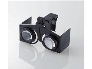 エレコム 折りたたみ VRゴーグル メガネ対応 スマホ対応 Android対応 iPhone・・・