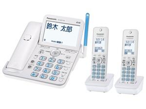 パナソニック コードレス電話機RU・RU・RU(ル・ル・ル)(子機2台付き)パールホ・・・