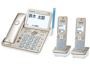 パナソニック コードレス電話機RU・RU・RU(ル・ル・ル)(子機2台付き)シャンパ・・・