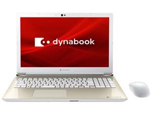 dynabook T7 P2T7KPBG [サテンゴールド]