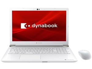 dynabook T7 P2T7KPBW [リュクスホワイト]