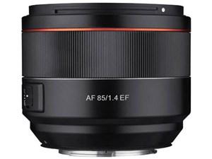 AF 85mm F1.4 F [ニコン用]