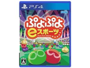 セガ【ゲーム】PS4 ぷよぷよeスポーツ PLJM-16439★【PLJM16439】