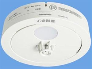 パナソニック【Panasonic】ねつ当番薄型定温式(電池式・移報接点なし) SHK4・・・