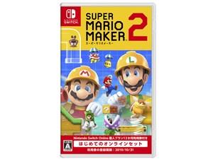 任天堂【ゲーム】Switch スーパーマリオメーカー2 はじめてのオンラインセッ・・・