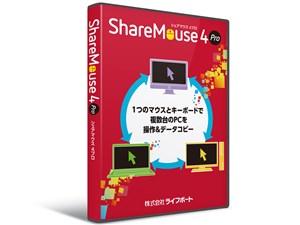 ライフボート ShareMouse 4 Pro 4560138468906