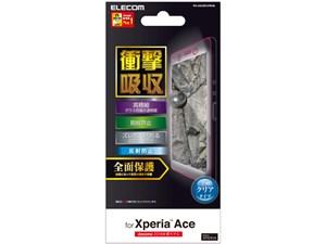 エレコム Xperia Ace フルカバーフィルム 衝撃吸収 高精細 透明 反射防止 PD-・・・