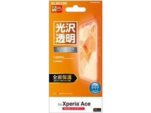 エレコム Xperia Ace フルカバーフィルム 透明 光沢 PD-XACEFLRGN