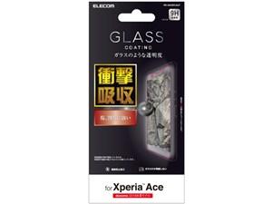 エレコム Xperia Ace ガラスライクフィルム 衝撃吸収 PD-XACEFLGLP