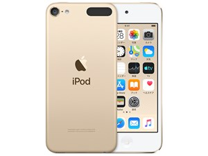 iPod touch MVHT2J/A [32GB ゴールド]