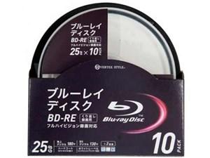 VERTEX BD-RE 繰り返し録画用 1-2倍速 10枚スピンドルケース BDE-25SP10V2