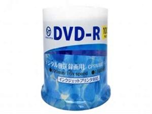 VERTEX DVD-R(Video with CPRM) 1回録画用 120分 1-16倍速 100Pスピンドルケ・・・