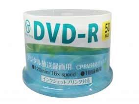 VERTEX DVD-R(Video with CPRM) 1回録画用 120分 1-16倍速 50Pスピンドルケー・・・