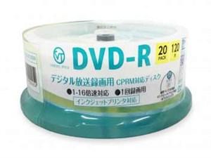 VERTEX DVD-R(Video with CPRM) 1回録画用 120分 1-16倍速 20Pスピンドルケー・・・