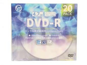 VERTEX DVD-R(Video with CPRM) 1回録画用 120分 1-16倍速 20P インクジェッ・・・